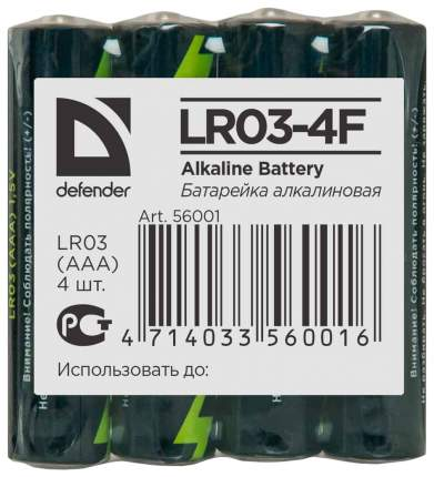 Батарейка Defender LR03-4F 4 шт