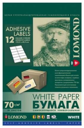 Фотобумага самоклеящаяся Lomond 2100065 Белый