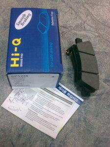 Комплект тормозных колодок Sangsin brake SP1239