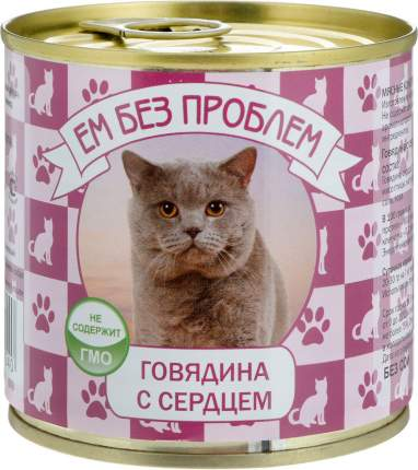 Консервы для кошек Ем Без Проблем, говядина с сердцем, 15шт по 250г