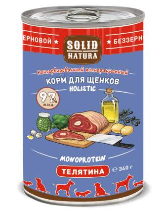 Консервы для щенков SOLID NATURA Holistic, телятина, 340г