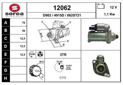 Стартер EAI 12062