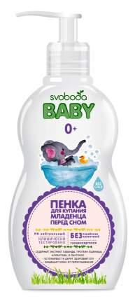 Пенка SVOBODA Baby для купания младенца 300 г