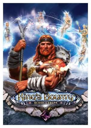 Игра 1С-СофтКлаб King's Bounty: Воин севера для PC