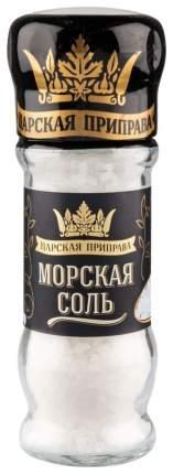 Морская соль Царская приправа 93 г