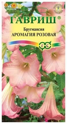 Семена Бругмансия Аромагия Розовая, 3 шт, Гавриш
