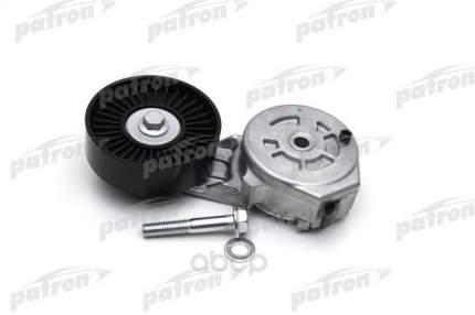 Натяжитель цепи (ремня) PATRON PT52141