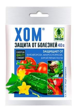 Защита от болезней ХОМ 40 гр,  Грин Бэлт