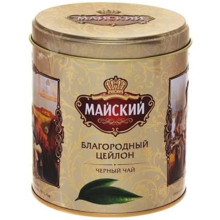 Чай Майский благородный цейлон черный  крупнолистовой 90 г