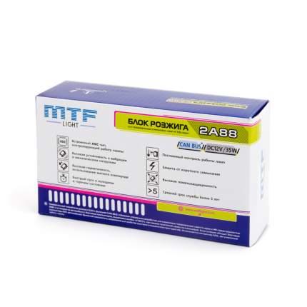Блок розжига MTF Slim Line CAN-BUS чип ASIC 12V 35W (доп. провод) - 2A88m