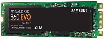Внутренний SSD накопитель Samsung 860 EVO 2TB (MZ-N6E2T0BW)