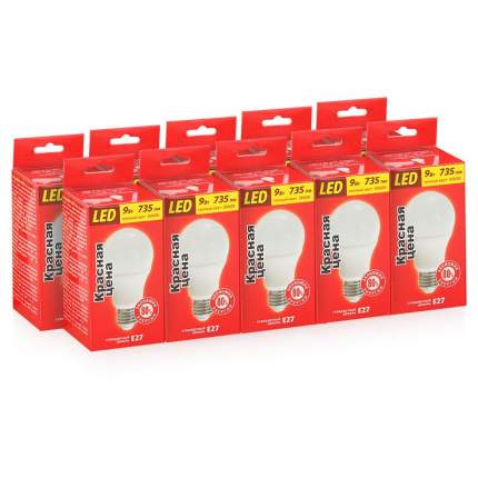 Лампочки Красная цена A60 9W E27 4000K 10 шт