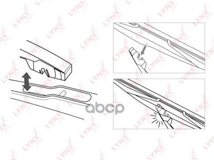Щетка стеклоочистителя LYNXAUTO lr30c