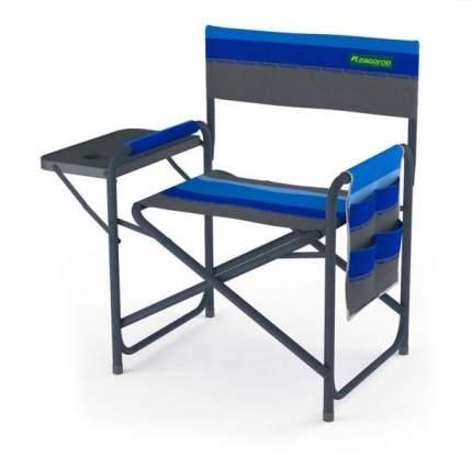 Кресло складное со столиком Zagorod К 903 (синий)