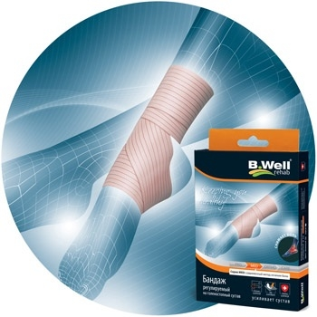 Бандаж голеностопный B Well rehab усиливает сустав, бежевый, W-347