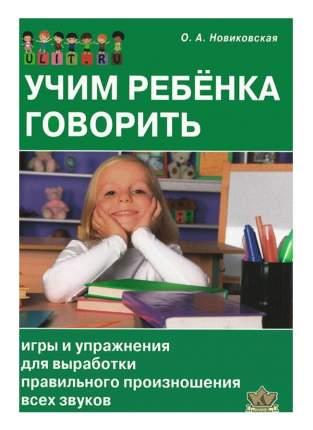 ac7b658756b57 Книги Корона.Век - купить в Москве, цены на goods.ru