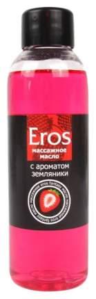 Массажное масло Биоритм Eros Fantasy с ароматом земляники 75 мл