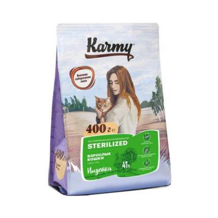 Сухой корм для кошек Karmy Sterilized, для стерилизованных, индейка, 0,4кг