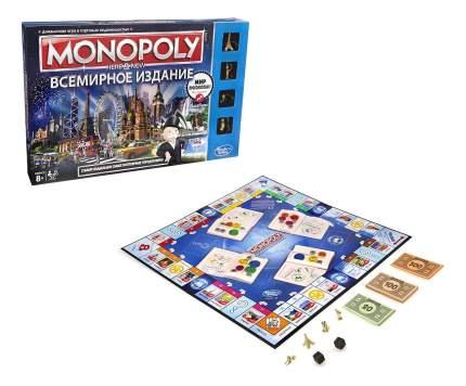 Экономическая настольная игра монополия здесь и сейчас всемирное издание b2348