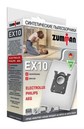 Пылесборник Zumman EX10