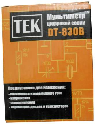 Мультиметр Ресанта DT 830B