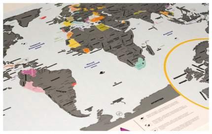 Книга Карта True Map plus