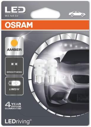 Лампа светодиодная автомобильная OSRAM Retrofit 12V 1W (2880YE-02B)