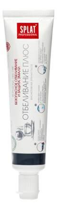 Зубная паста SPLAT Отбеливание 40 мл+зубная щетка