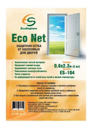 Сетка антимоскитная для дверей Eco Net (0,6м*2,2м)*2