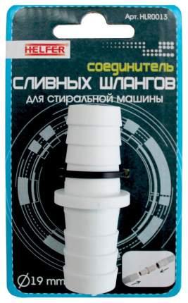 Соединитель Helfer HLR0013