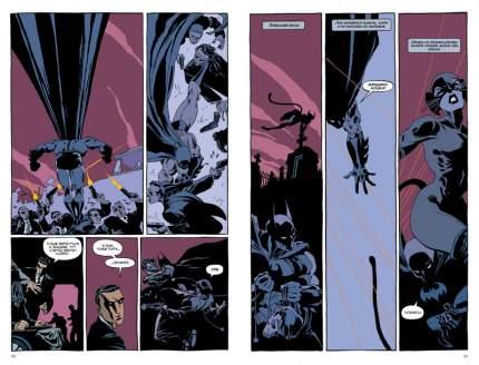 Бэтмен, Долгий Хеллоуин, Абсолютное издание