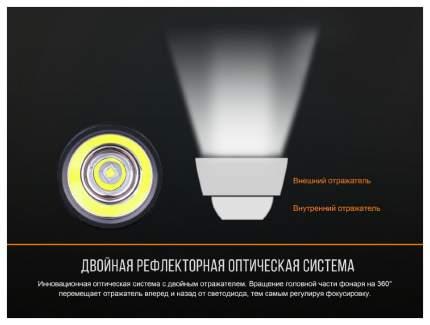 Туристический фонарь Fenix FD20 черный, 4 режима