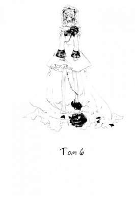Манга Юная королева Джун. Том 6