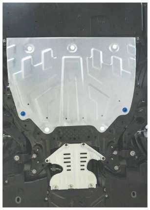 Защита картера и кпп RIVAL для Mazda (333.3817.1)