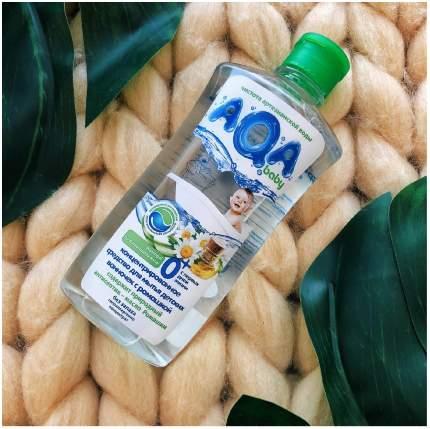 Средство для мытья ванночек AQA baby Концентрированное средство с ромашкой, 500 мл