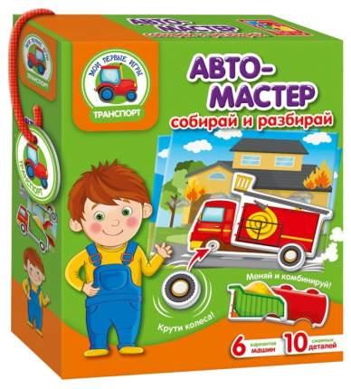 Настольная игра Vladi Toys Автомастер