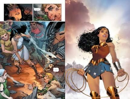 Графический роман Вселенная DC. Rebirth Чудо-Женщина. Книга 2, Год первый