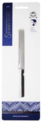 Пилка для ногтей Studio Style 45872-4420