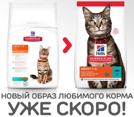 Сухой корм для кошек Hill's Science Plan Optimal Care, тунец, 2кг