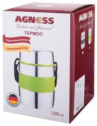 Термос AGNESS, 1,2 л, с контейнером