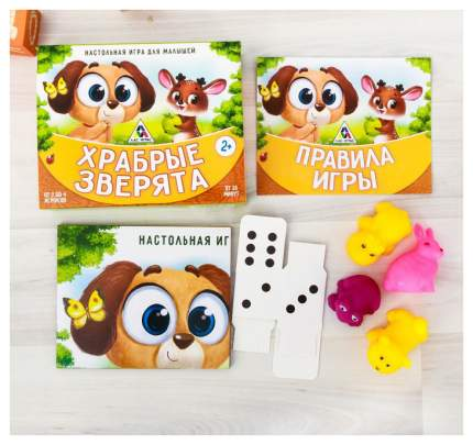 Настольная развивающая игра для малышей «Храбрые зверята» ЛАС ИГРАС