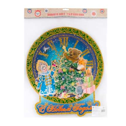 Наклейки новогодние Феникс Present Снегурочка и медвежонок 35х41 см