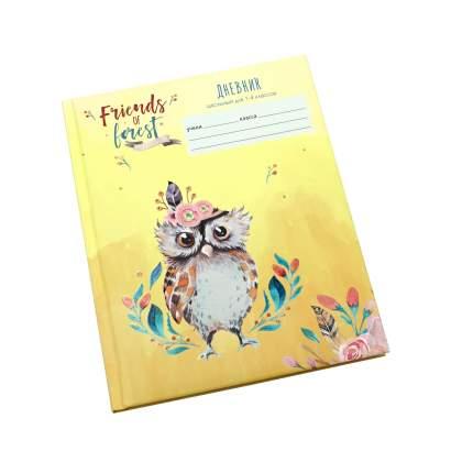 Дневник Unnika Land Сказочная сова (А5 48л 1-4 класс)