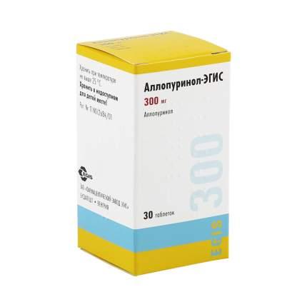 Аллопуринол-Эгис таблетки 300 мг 30 шт.