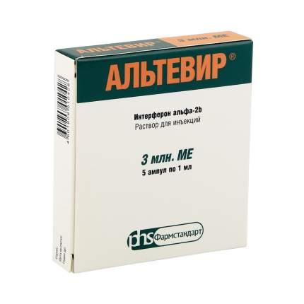 Альтевир раствор для инъекций 3 млн МЕ/мл 1 мл 5 шт.