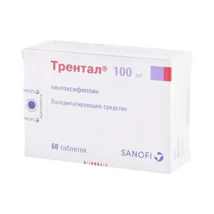 Трентал таблетки 100 мг 60 шт.