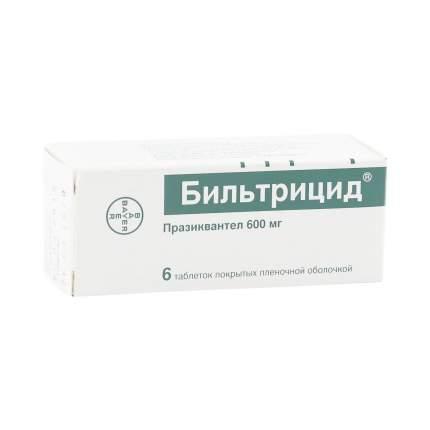 Бильтрицид таблетки 600 мг 6 шт.