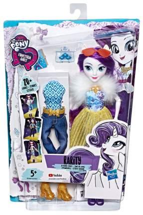Кукла Рарити Equestria Girls Уникальный наряд E1931/E2267