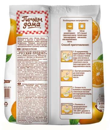 Смесь для выпечки Печем дома кекс апельсиновый 400 г