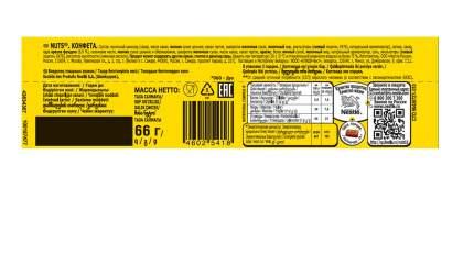 Батончик Nestle шоколадный nuts мегабайт 66 г